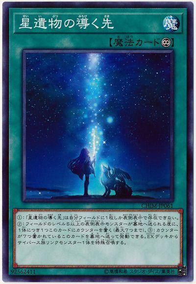 card100165011_1