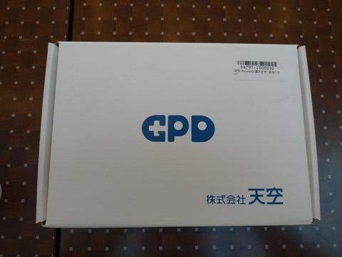 P_20190106_145502