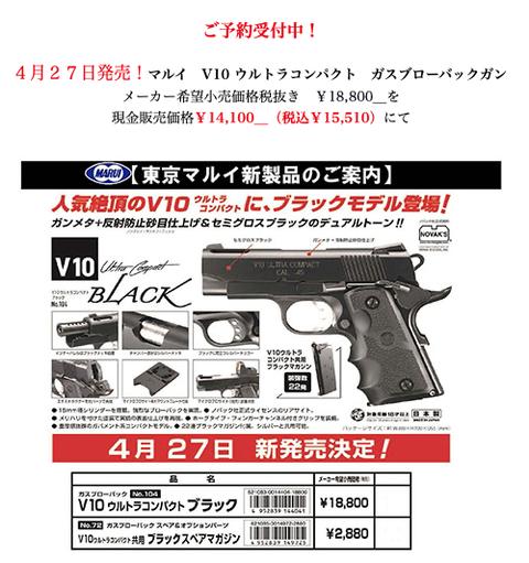 スクリーンショット 2021-04-11 9.29.00