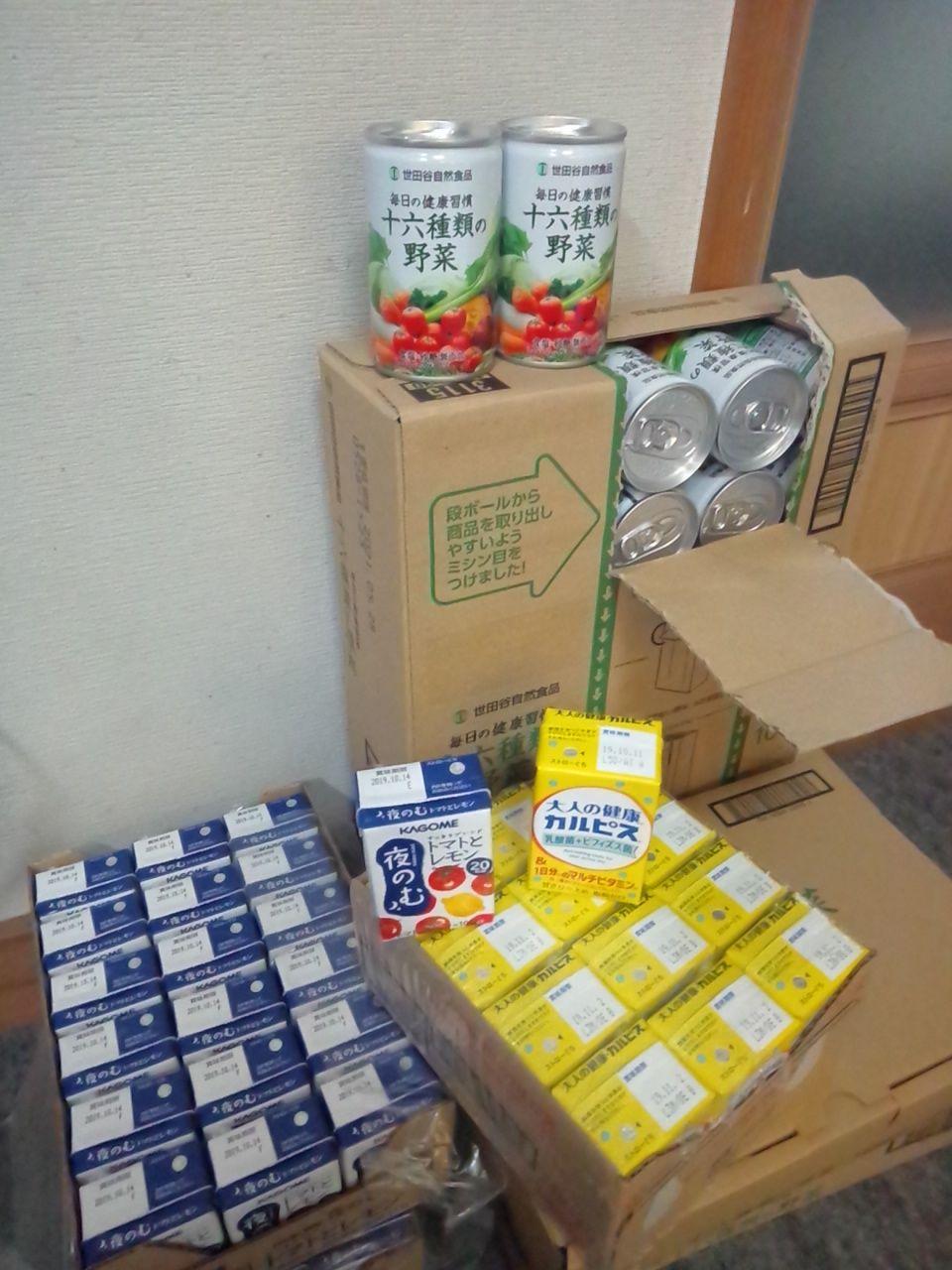 野菜 ジュース 自然 食品 世田谷