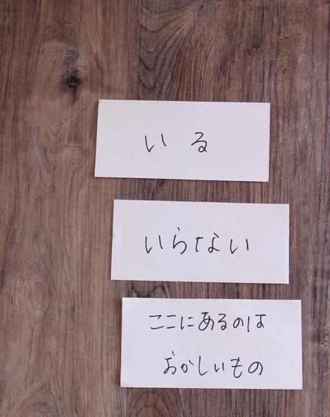 28 のコピー