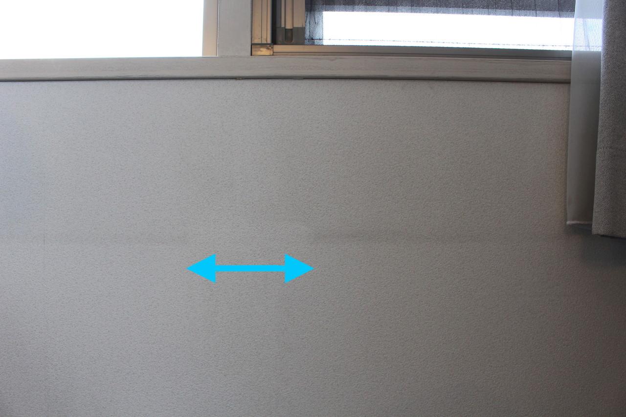 あきらめていた汚れた壁のクロスが真っ白になる方法 みつけました