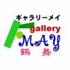 ギャラリーMAYのロゴです