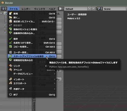 SnapCrab_17-9-10_3-12-52_No-00
