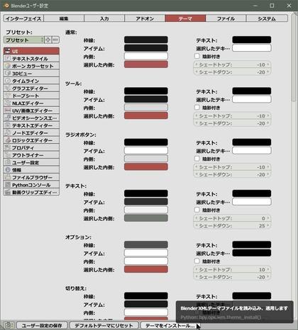 SnapCrab_17-9-10_3-37-42_No-00