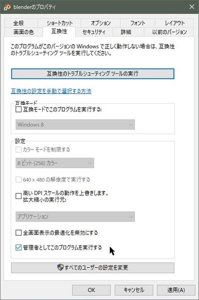 SnapCrab_17-9-22_16-15-47_No-00