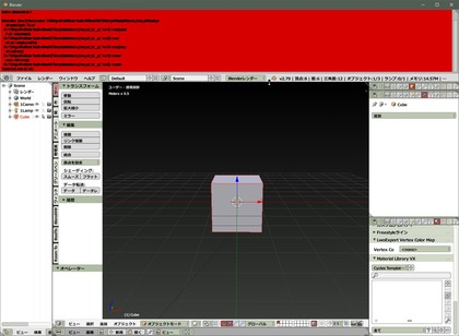 SnapCrab_17-9-23_7-40-2_No-00