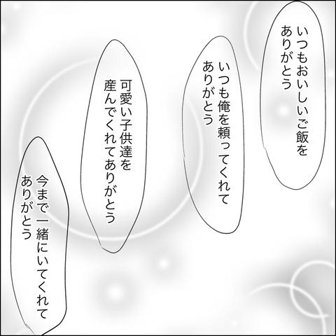 3F8EFE0C-46E8-4CCE-9F34-3322544AB554