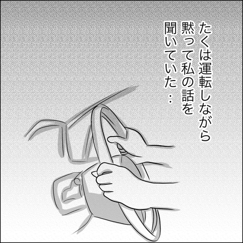 5AAF2E6B-3809-461A-A017-8866F69119F1