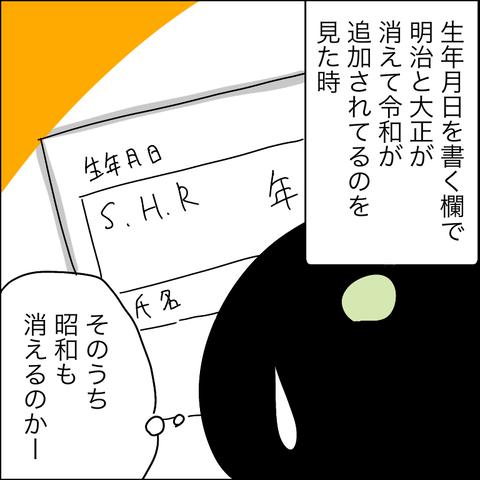 561E816E-E51B-48F4-B6D6-6D8CF2BDD557