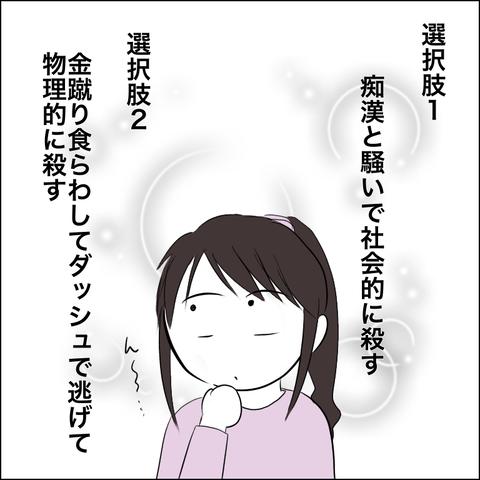 91BC643F-D27D-4590-9B06-5461C0D53AC0
