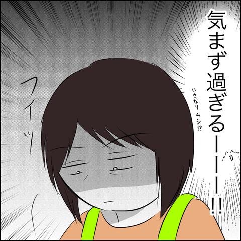 76AF1532-4D21-4D9D-B550-4A1FB598923D