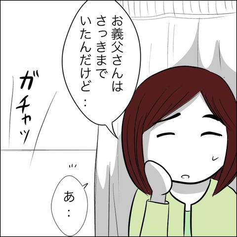 8154B1B2-0B6F-4590-AEC2-0D0062BBDDD1