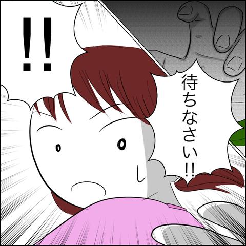 825C23F9-2D16-4444-8DB7-7A0812FAA6BC