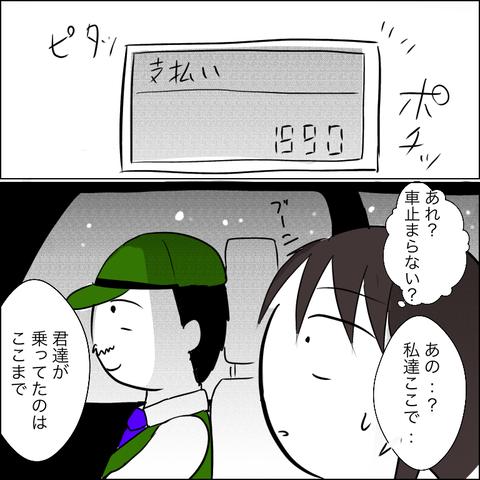 A9B1D0E0-BD37-4480-916A-8540593903D0