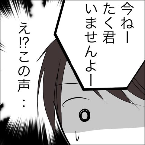 8DC8AD68-5EEE-4C04-90A2-93657F848827