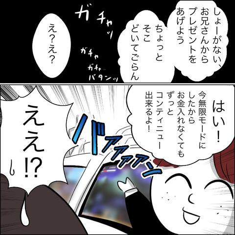 1362E43D-0C1B-41B1-8B31-51A7987622B0
