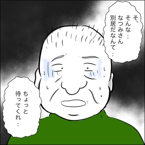 A04F30BB-82C0-4FB6-A754-040A00FB93F1