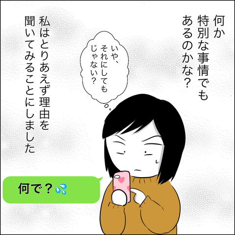 81DB08F0-1CD5-4E48-9F61-3A9C96A664D6