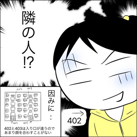 8E1837D3-208B-42A9-9EDB-EE4234736D14