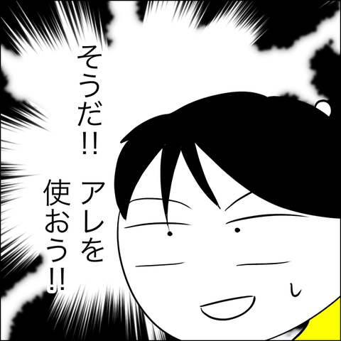 3CD877D4-BFCD-4C8A-89FB-7F0CA071FBA2