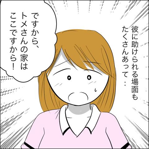 F9ADC627-E0A1-432E-80CA-CA5A96489465