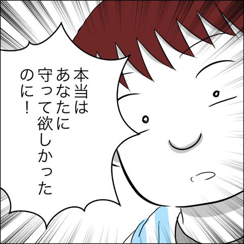 F79C3477-346F-45BE-A006-DDA6EF40D206