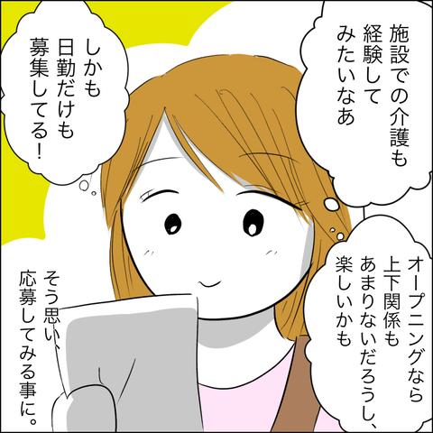 B17A1332-3E0D-460E-B274-5212EE07C1B4