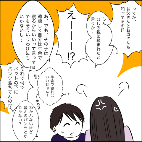 1CD09DC6-9D8F-48B1-83D1-4DCD800F1F57