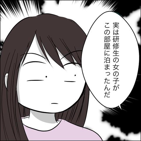 E21F22FA-F5BA-400F-BEB1-1384DD4B9F47