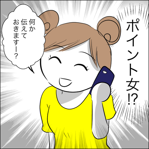 52646471-8705-41DB-B2D0-98D95C485747