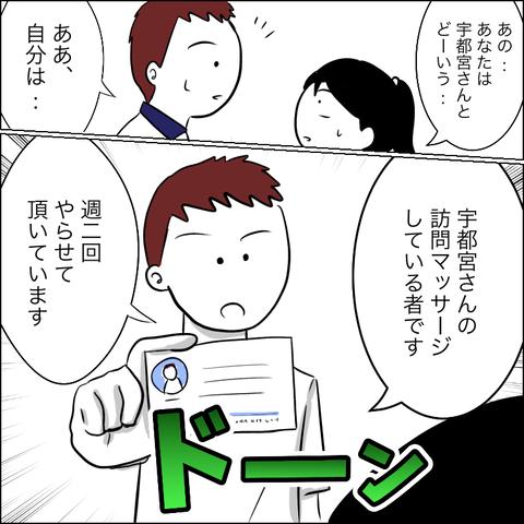4C271A9E-896E-413E-9228-8A38DC28D3E4
