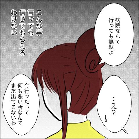 1C88D071-9BA5-4F1C-8F0B-4E50AFB262AB