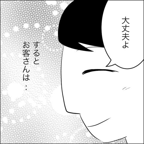 8713F202-92CE-43C1-ADB2-B123F2382170