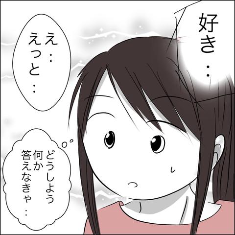 8F0AFE69-4A8A-47CA-9E70-87FED114A0E5
