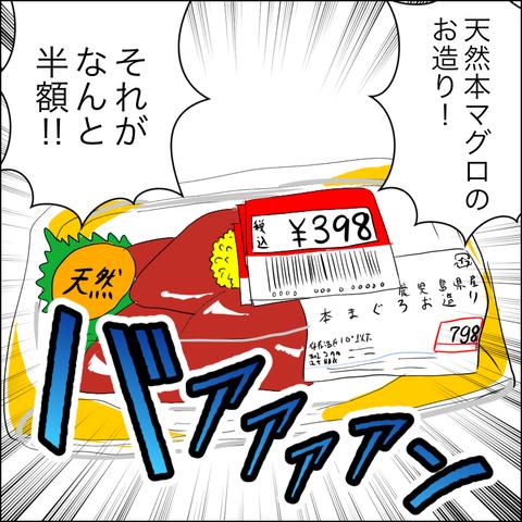 67774A8B-458D-4C6A-835B-657D23BB58C3