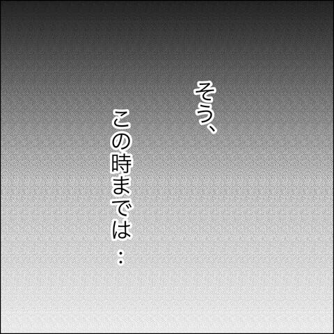 8DD25A34-F60D-4707-A240-9E439F569BF2