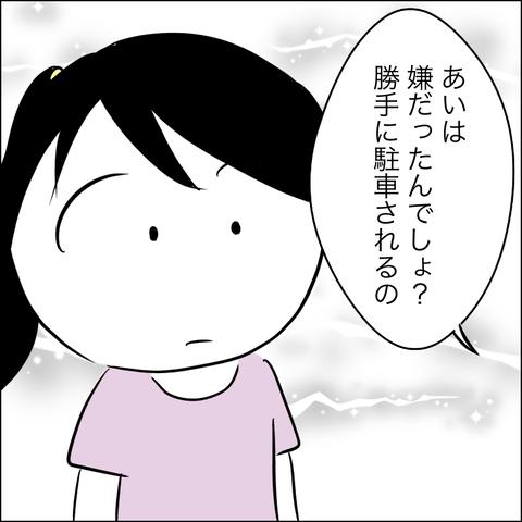 449FE11B-4721-40FD-B61F-1D4A923ACFB7
