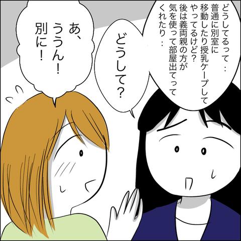 644101C0-58C3-4B0C-950F-534123B07E07