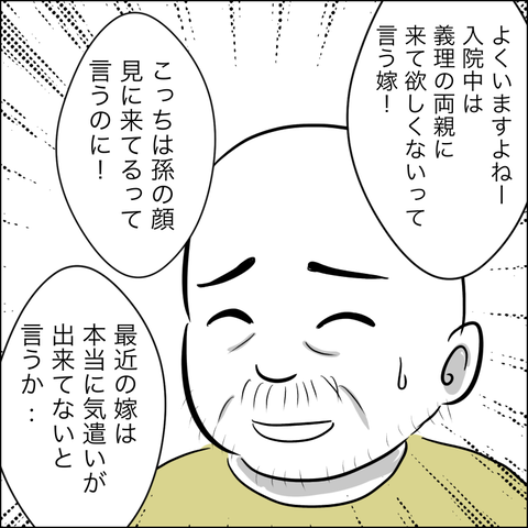 1F03546F-AA70-4B23-A69F-5D5DF1684F18