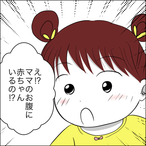 0F10BB99-D309-4D69-868B-78D0F3170A8D