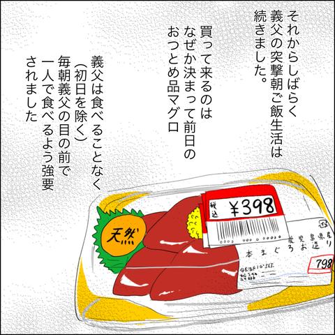 69EE6BE0-DA3E-4924-8215-ACAC90DEC439