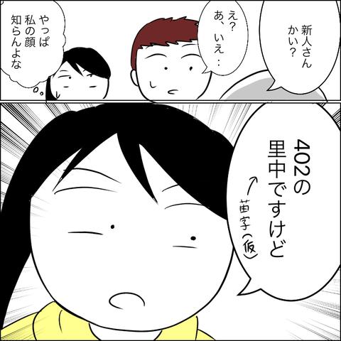 0953C125-62FD-4F13-A13E-64FABEC25C3B