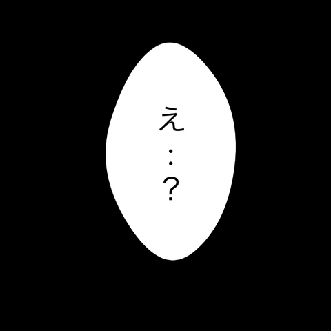 8854FA1E-CE09-4473-8B35-04B77FA3D02B