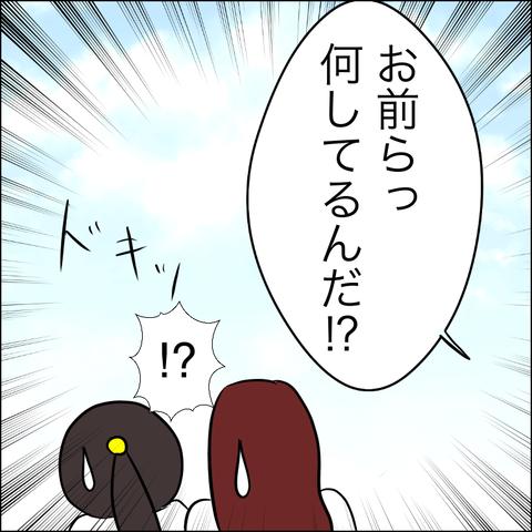 C289DB04-12CE-48F3-9F4F-0EA3A66D52E6