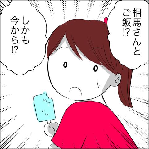 7BFA1D94-1AF4-4FD8-9F13-383E0E79CB08