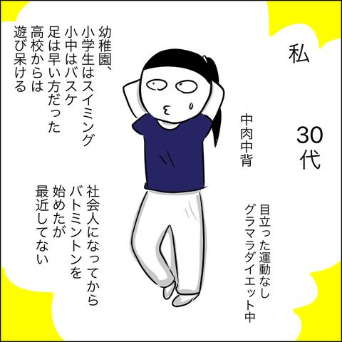 B3451F1A-BCE5-4C6D-926B-C84D93969928