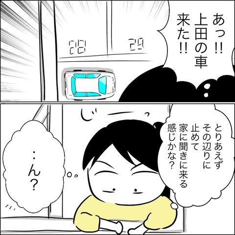 B36A961A-C43E-4AC0-AC07-BBF64A8DADCD