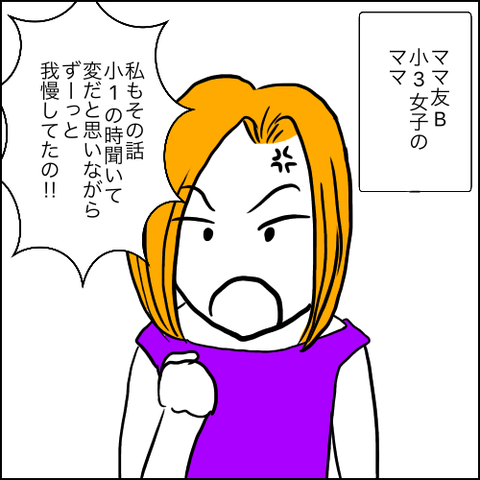 4E1AA9DB-18CE-4C4F-A265-5185AA16E2FF