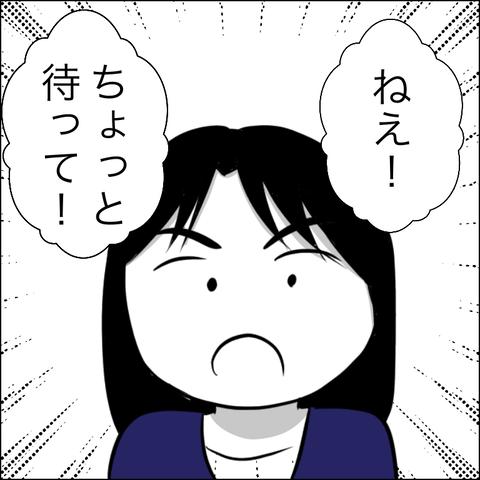 0D16A706-804E-49B1-933E-0D69BB09B2B6